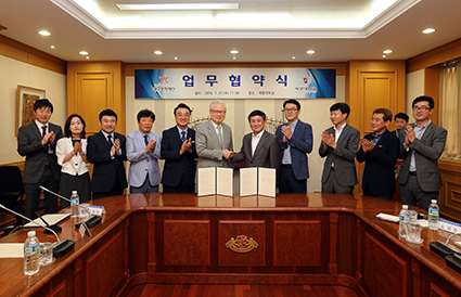 Agreement with Daegu Culture Foundation